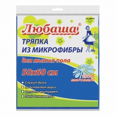 Тряпка для мытья пола, плотная микрофибра, 50х60 см, синяя, ЛЮБАША ЭКОНОМ ПЛЮС, 606308