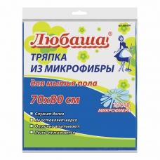 Тряпка для мытья пола, плотная микрофибра, 70х80см, синяя, ЛЮБАША ЭКОНОМ ПЛЮС, код 1С, 606309