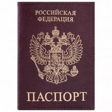 Обложка для паспорта STAFF, экокожа, 'ПАСПОРТ', бордовая, 237192