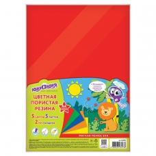 Цветная пористая резина фоамиран для творчества А4 ЮНЛАНДИЯ 5 ЯРКИХ ЦВЕТОВ, толщ 2, 662053