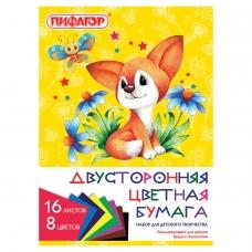 Цветная бумага А4 2-сторонняя газетная, 16 листов, 8 цветов, на скобе, ПИФАГОР, 200х280 мм, 'Лисенок', 111331