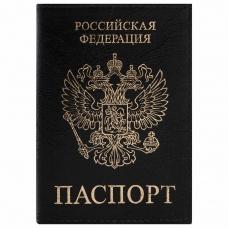 Обложка для паспорта STAFF, экокожа, 'ПАСПОРТ', черная, 237191