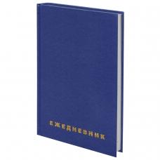 Ежедневник недатированный А5 145х215 мм BRAUBERG, обложка бумвинил, 160 л., синий, 123327