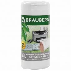 Чистящие салфетки BRAUBERG 'Power Clean', в тубе, 100 шт., влажные, для пластика, 510123