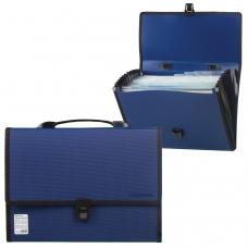 Портфель пластиковый BRAUBERG 'Дипломат', А4 330х240х25 мм, 13 отделений, с окантовкой, фактура бисер, синий, 226026