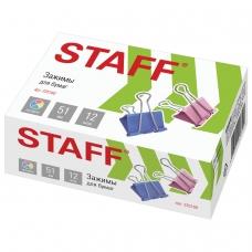 Зажимы для бумаг STAFF, КОМПЛЕКТ 12 шт., 51 мм, на 230 листов, цветные, картонная коробка, 225160