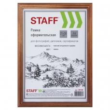Рамка 21х30 см, дерево, багет 17 мм, STAFF, мокко, стекло, 391140