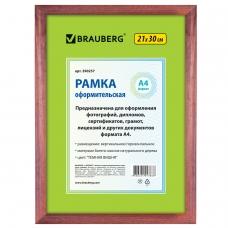 Рамка 21х30 см, дерево, багет 18 мм, BRAUBERG 'HIT', темная вишня, стекло, 390257
