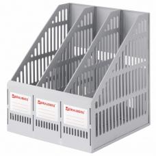Лоток вертикальный для бумаг BRAUBERG 'SMART-MAXI' 254х255х297 мм, 3 отделения, сетчатый, сборный, серый, 231524