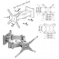 Кронштейн-крепление для ТВ настенный TRONE ЖК-130, VESA 75-200/200, 15-32', 3 ст. своб., 25 кг