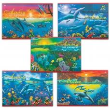Альбом для рисования, А4, 12 л., обложка офсет, HATBER VK 'Дельфины', 12А4C, A069936