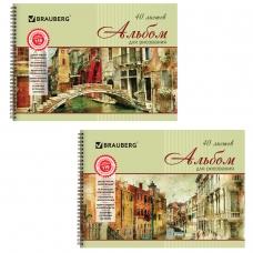 Альбом для рисования, А4, 40 л., гребень, обложка картон, BRAUBERG 'Город мечты', 103731