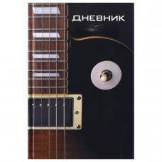 Дневник для музыкальной школы, 48 л., твердый, BRAUBERG, справочный материал, 'Гитара', 104974
