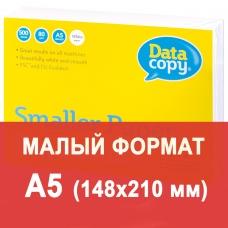 Бумага офисная А5, класс 'A+', DATA COPY, 80 г/м2, 500 л., белизна 170% CIE, 521839