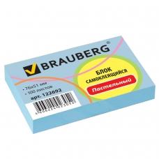Блок самоклеящийся стикер BRAUBERG, 76х51 мм, 100 л., голубой, 122692