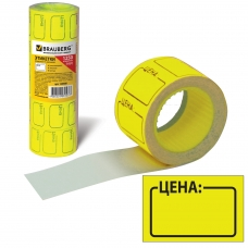 Этикет-лента 'Цена', 30х20 мм, желтая, комплект 5 рулонов по 250 шт., BRAUBERG, 123588