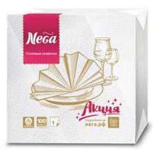 Салфетки бумажные, 100 штук, 24х24 см, 'NEGA' 'Нега', белые, 100% целлюлоза