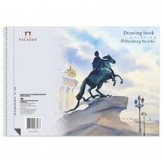 Альбом для рисования, А5, 140х198 мм, 40 л., спираль, целлюлозная бумага 160 г/м2, жесткая подложка, 'Петербургские тайны', АЛПт/А5