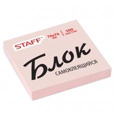Блок самоклеящийся стикер, STAFF, 76х76 мм, 100 л., розовый, 126497