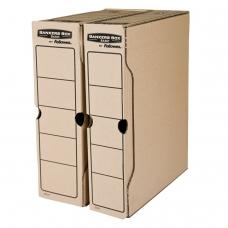 Накопитель документов, лоток-коробка FELLOWES Bankers Box 'Basic', 100 мм, бурый, до 850 л., FS-00102