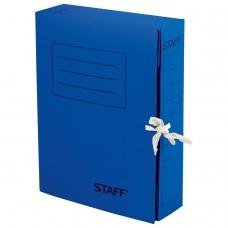 Папка архивная с завязками, микрогофрокартон, 75 мм, до 700 листов, синяя, STAFF, 128870