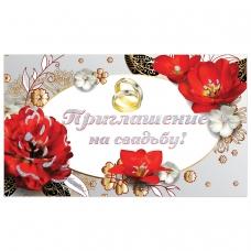 Приглашение на свадьбу 70х120 мм в развороте 70х240 мм, 'Прекрасные цветы', блестки, ЗОЛОТАЯ СКАЗКА, 128930