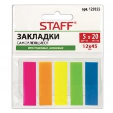Закладки клейкие STAFF, НЕОНОВЫЕ, 45х12 мм, 5 цветов х 20 листов, в пластиковой книжке, 129355