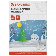 Картон белый А4 немелованный, 8 листов, в папке, BRAUBERG, 200х290 мм, Сказочный домик, 129903