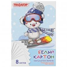 Картон белый А4 немелованный, 8 листов, в папке, ПИФАГОР, 200х290 мм, Мишка на сноуборде, 129904