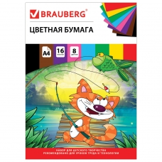 Цветная бумага А4 офсетная, 16 листов 8 цветов, на скобе, BRAUBERG, 200х275 мм, 'Кот-рыболов', 129920