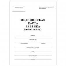 Медицинская карта ребёнка Форма № 026/у-2000, А4, 198х278 мм, 16 л., STAFF, белая, 130210