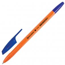 Ручка шариковая BRAUBERG 'X-333 Orange', СИНЯЯ, корпус оранжевый, узел 0,7 мм, линия письма 0,35 мм, BP167