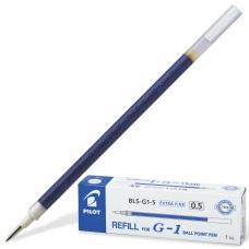 Стержень гелевый PILOT, 128 мм, СИНИЙ, узел 0,5 мм, линия письма 0,3 мм, BLS-G1-5