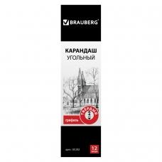 Карандаш угольный BRAUBERG ART CLASSIC, 1 шт., твердый, круглый, корпус черный, заточенный, 181292