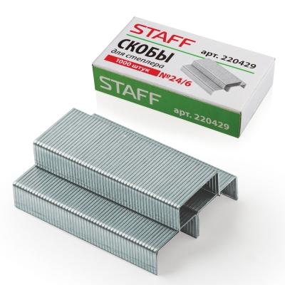 Скобы для степлера STAFF № 24/6, 1000 штук, в картонной коробке, до 30 листов, 220429 224 220429 в Самаре