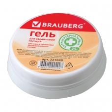 Гель для увлажнения пальцев BRAUBERG, 25 г, 221040