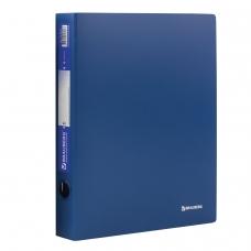 Папка на 4 кольцах BRAUBERG 'Стандарт', 40 мм, синяя, до 300 листов, 0,9 мм, 221619