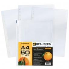 Папки-файлы перфорированные, А4, BRAUBERG, комплект 50 шт., апельсиновая корка, 45 мкм, 221712