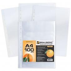 Папки-файлы перфорированные, А4, BRAUBERG, комплект 100 шт., 'апельсиновая корка', 45 мкм, 221713