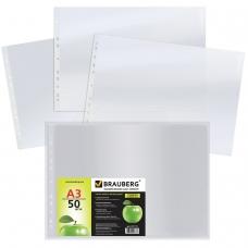 Папки-файлы перфорированные, А3, BRAUBERG, горизонтальные, комплект 50 шт., гладкие, 'Яблоко', 45 мкм, 221715