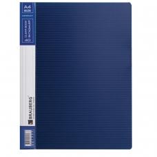 Папка 40 вкладышей BRAUBERG 'Contract', синяя, вкладыши-антиблик, 0,7 мм, бизнес-класс, 221777
