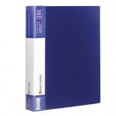 Папка на 2 кольцах BRAUBERG 'Contract', 35 мм, синяя, до 270 листов, 0,9 мм, 221792