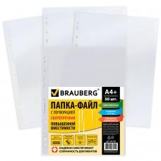 Папки-файлы перфорированные, А4+, BRAUBERG, комплект 50 шт., сверхпрочные, гладкие, 110 мкм, 222159