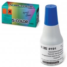 Краска штемпельная NORIS, синяя, 25 мл, унив. для глянц. бумаги, металла, пластмасс и т.д., 191Ас