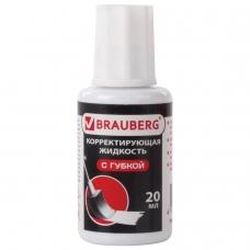 Корректирующая жидкость BRAUBERG 'Premium', 20 мл, с губкой, быстросохнущая, ярко-белая, 224090