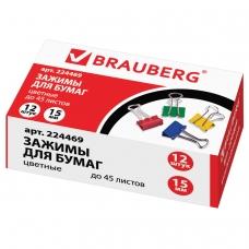 Зажимы для бумаг BRAUBERG, комплект 12 шт., 15 мм, на 45 л., цветные, в картонной коробке, 224469