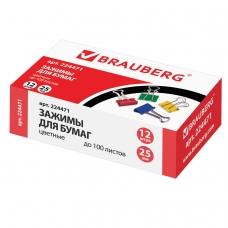 Зажимы для бумаг BRAUBERG, комплект 12 шт., 25 мм, на 100 л., цветные, в картонной коробке, 224471