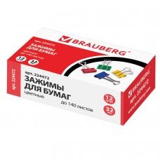 Зажимы для бумаг BRAUBERG, комплект 12 шт., 32 мм, на 140 л., цветные, в картонной коробке, 224472