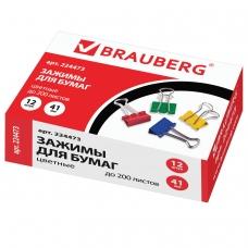 Зажимы для бумаг BRAUBERG, комплект 12 шт., 41 мм, на 200 л., цветные, в картонной коробке, 224473