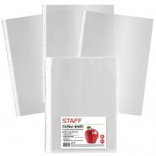 Папки-файлы перфорированные, А3, STAFF, вертикальные, комплект 50 шт., гладкие, 'Яблоко', 35 мкм, 225769